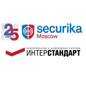 SECURIKA (MIPS) 2019